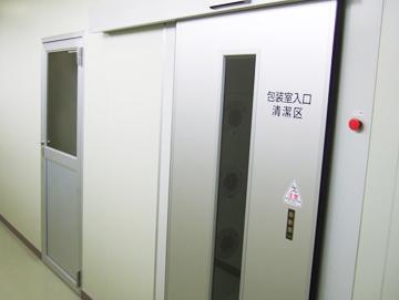 包装室入り口 (エアーシャワー)